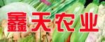 天门市鑫天饮用水发展有限公司