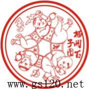 河南农商果业技术服务有限公司