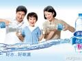 Nestlé Pure Life雀巢优活 ()